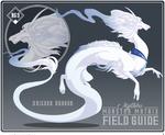 069 - Unicorn Dragon