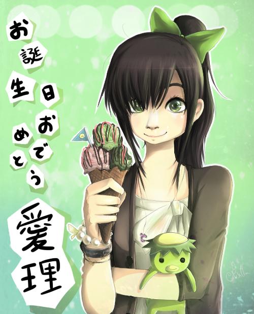 Happy Birthday Airin by Risu-ruru