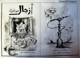 illustration story's ...