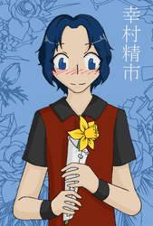Happy Birthday Yukimura by shadowpheonix64