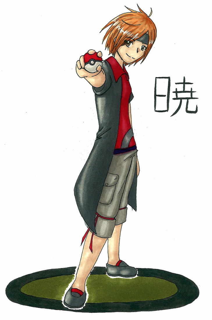 Akira by shadowpheonix64