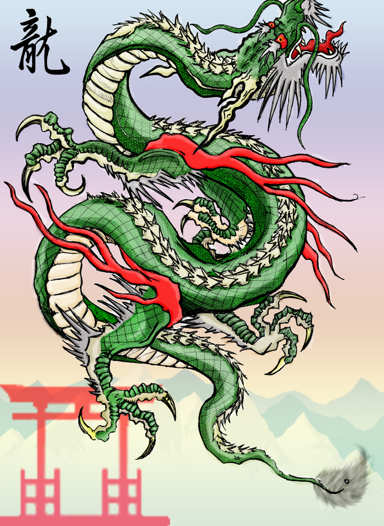 Chinese Dragon Snake - Photoshop Illustration by OCTAVIO-WOLF