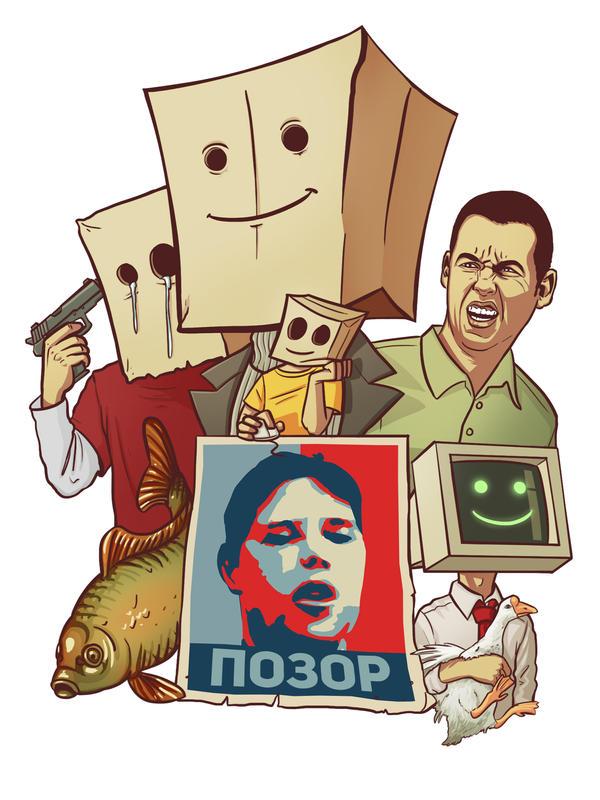 Pozor avatar by IgorLevchuk