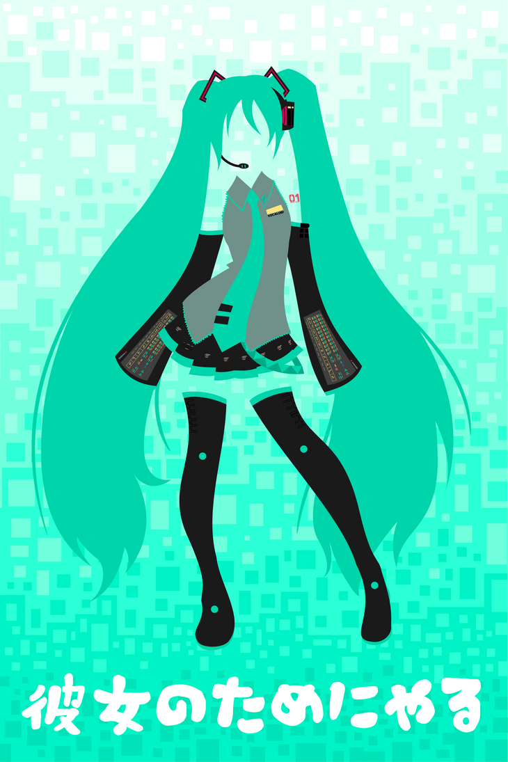 Miku Poster by LaggyCreations