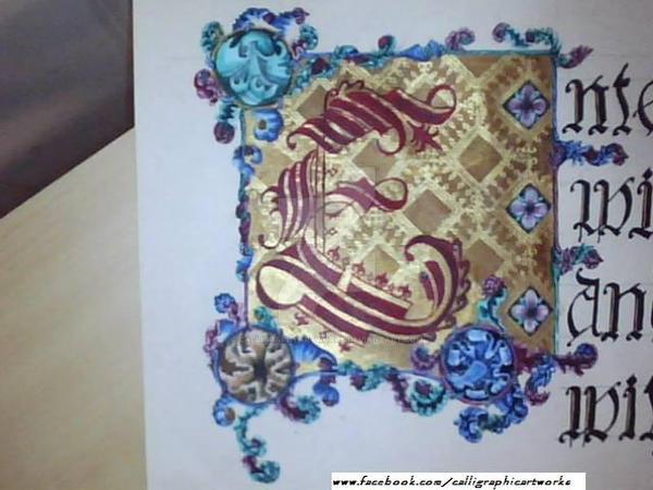 Cadel Letter E By Calligraphyartworks On Deviantart