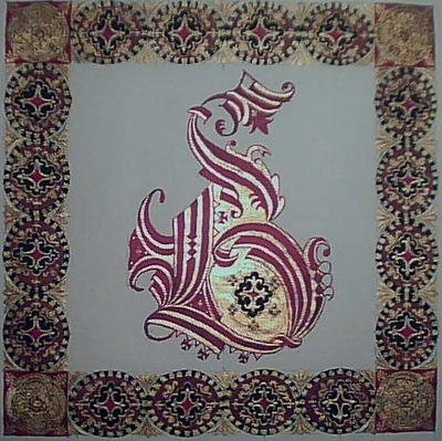 Cadel Letter B By Calligraphyartworks On Deviantart