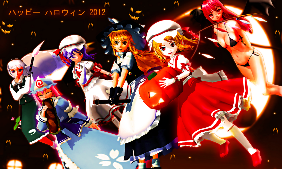 Happy Halloween by RaikuHoshigami