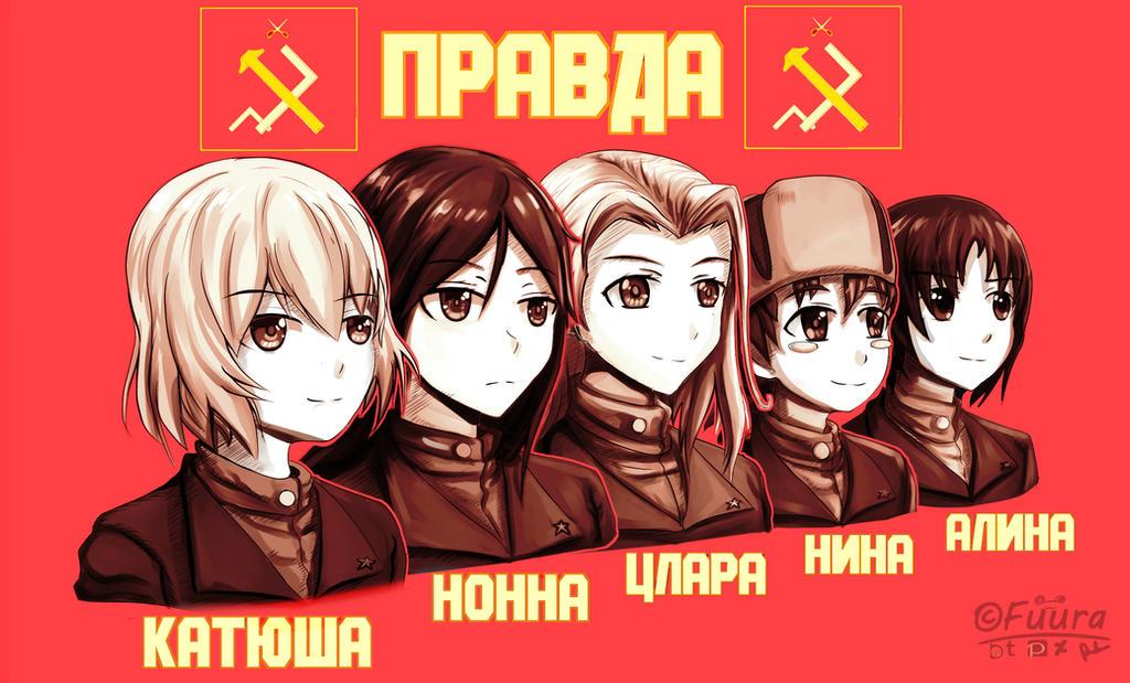 Pravda Propaganda/Recruitment Poster by AFD42