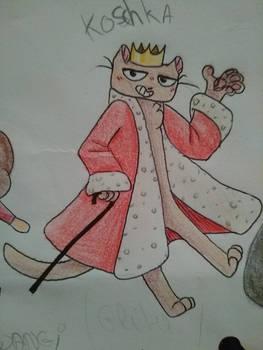 (king)Koschka - MHFA