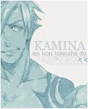 Kamina-sama, 004. by Howlling