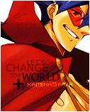 Kamina-sama, 005. by Howlling