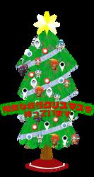 Yokai Watch Christmas Card Japanese Ver. by Christopia1984