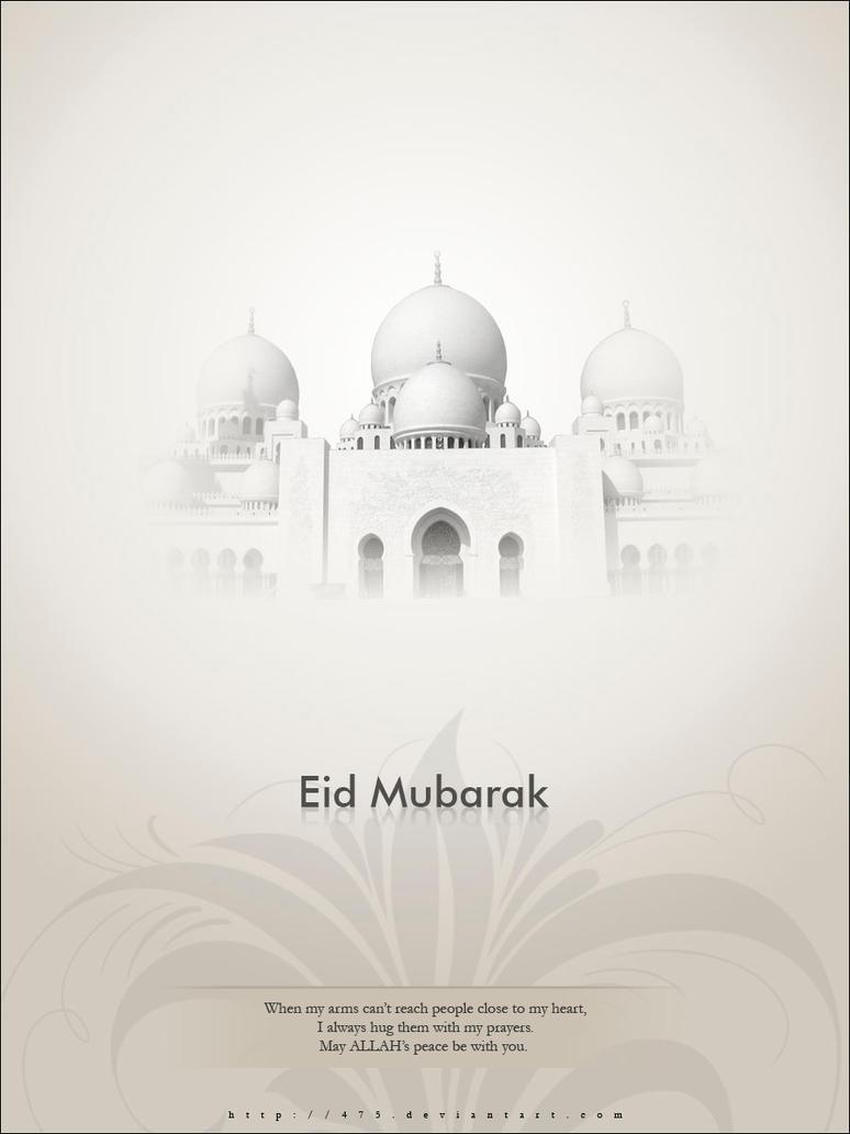 Eid mubarak i by 475 on deviantart eid mubarak i by 475 kristyandbryce Image collections