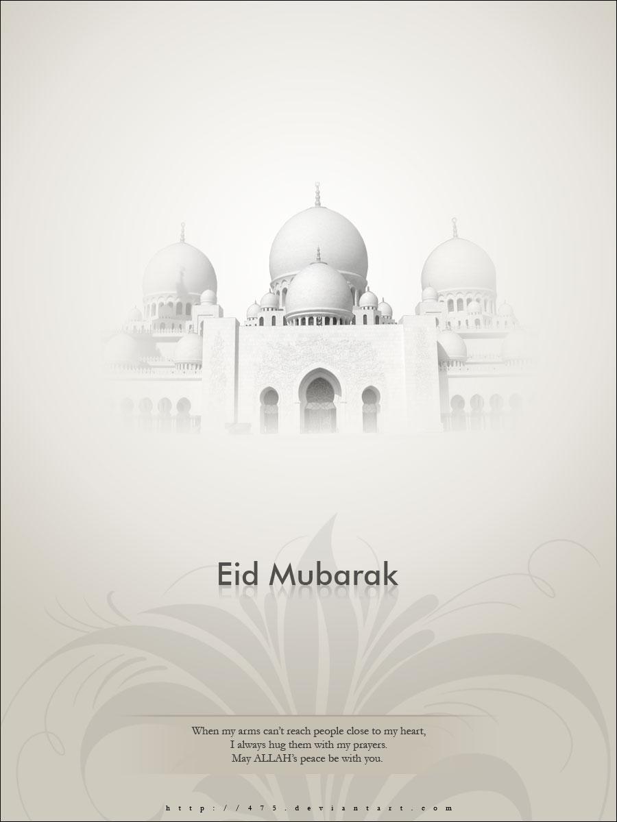Eid Mubarak-I