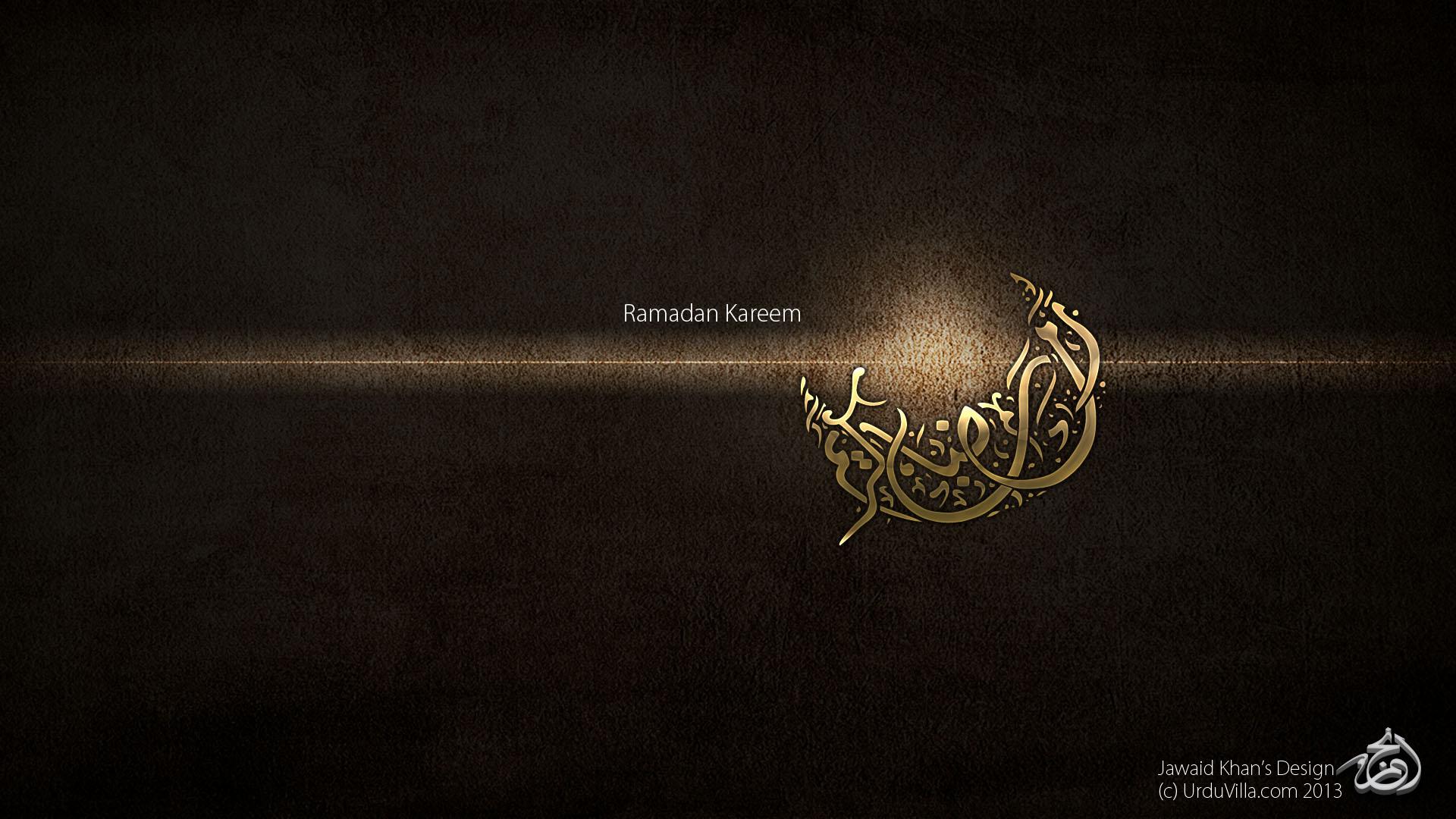 Full HD wallpaper Ramadan Kareem by 475 on DeviantArt for Ramadan Kareem Wallpapers Hd  174mzq