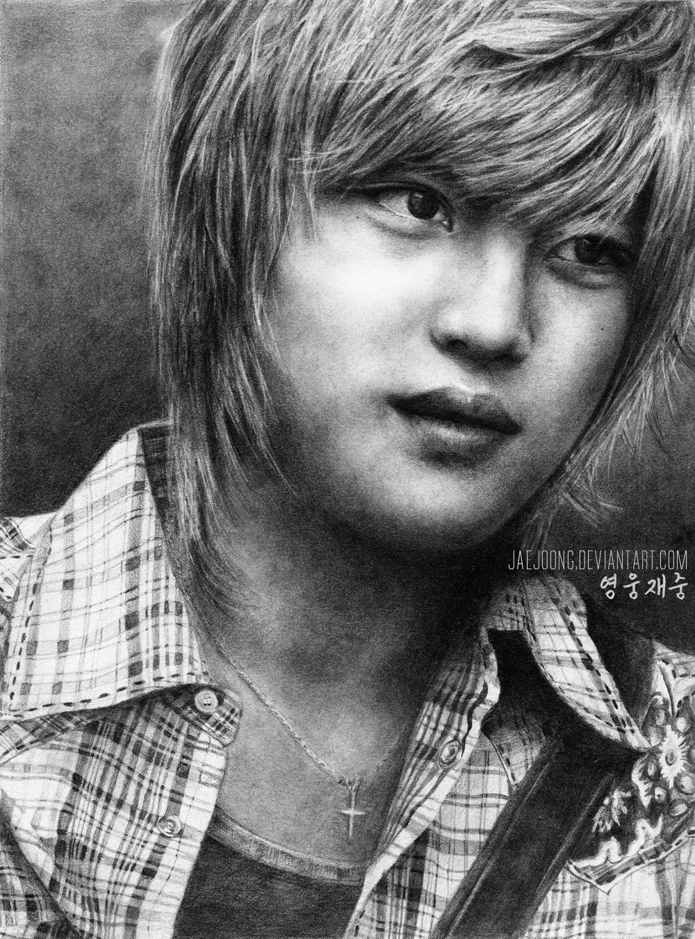 Remain in my Heart by Jaejoong