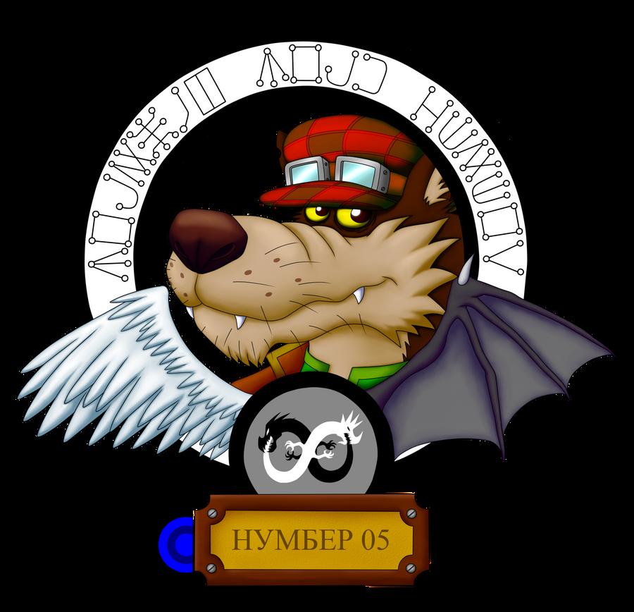 Meteor-05's Profile Picture