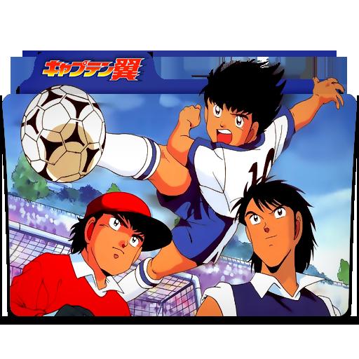 """Képtalálat a következőre: """"Captain Tsubasa: Road to 2002 png"""""""