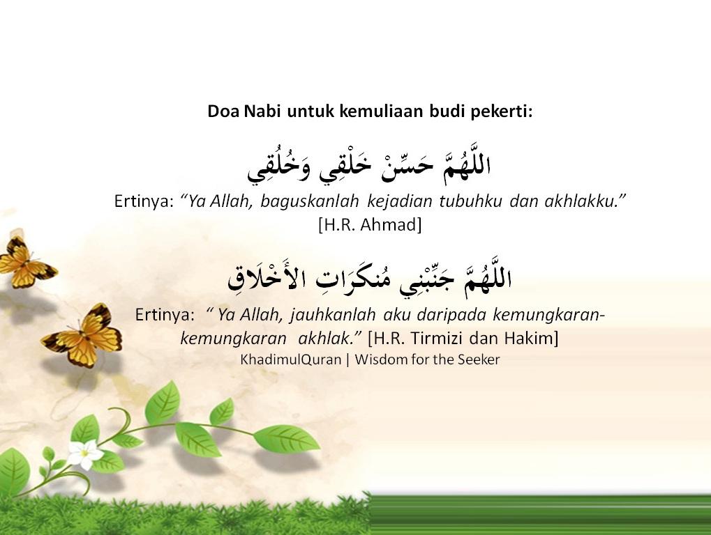 Doa Kemuliaan Budi Pekerti by ProfAL