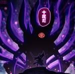 Naruto- Juubi