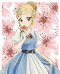 Flower - Commission