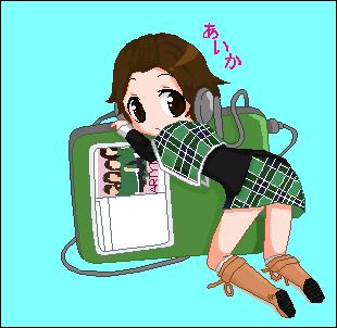 +Mitsui Aika+ by SHINeeTaemin