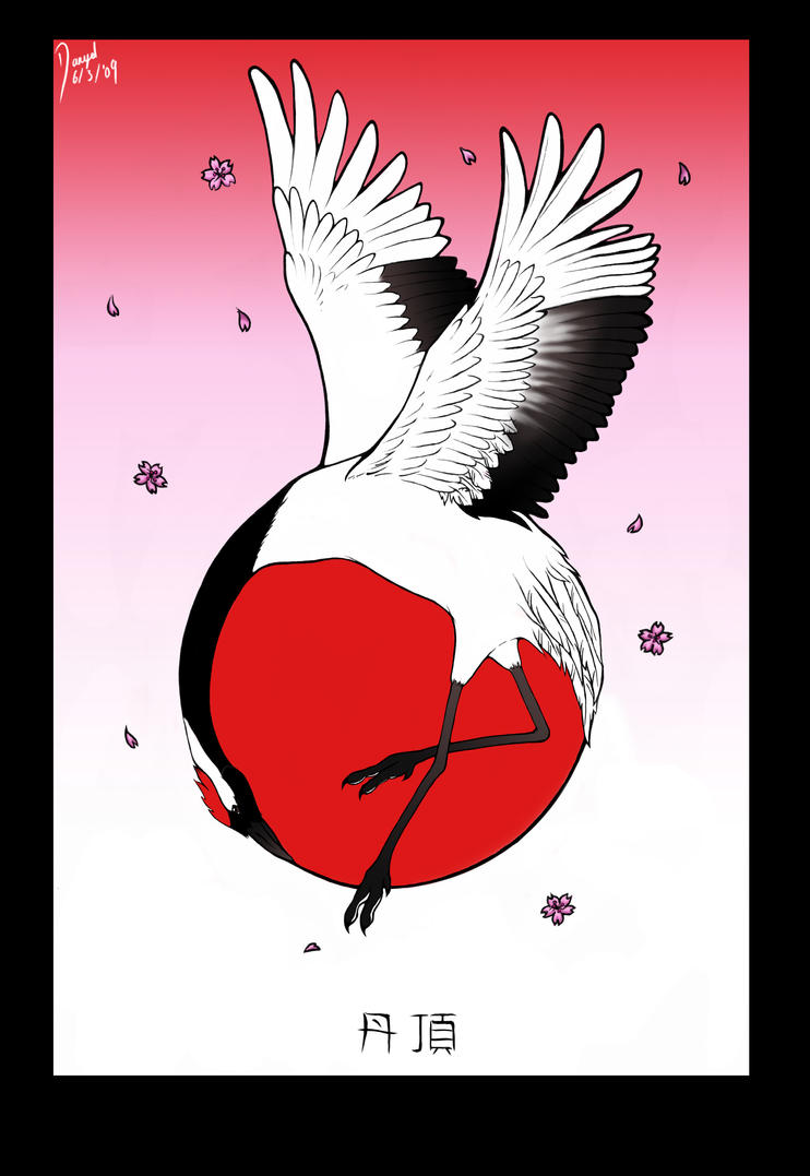Japanese Crane By Danners Kananers On Deviantart