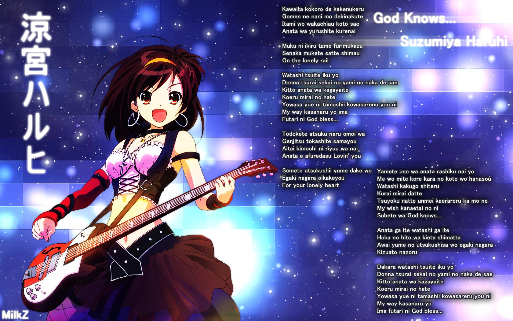 God Knows...