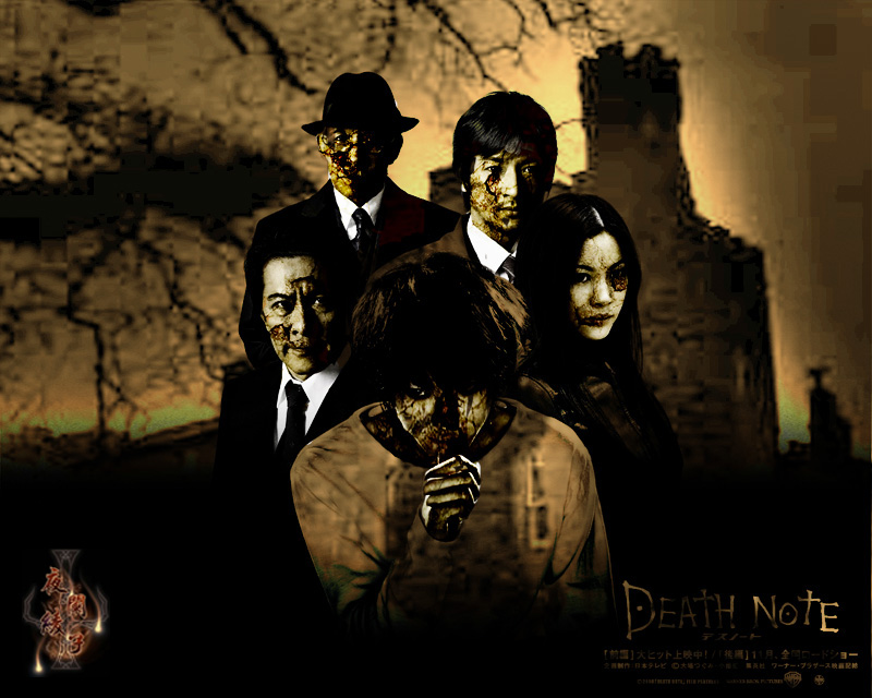 Death Note Movie Free Freeware Software DownloadsVivegam 2017 Full Hindi Dubbed Download 1080