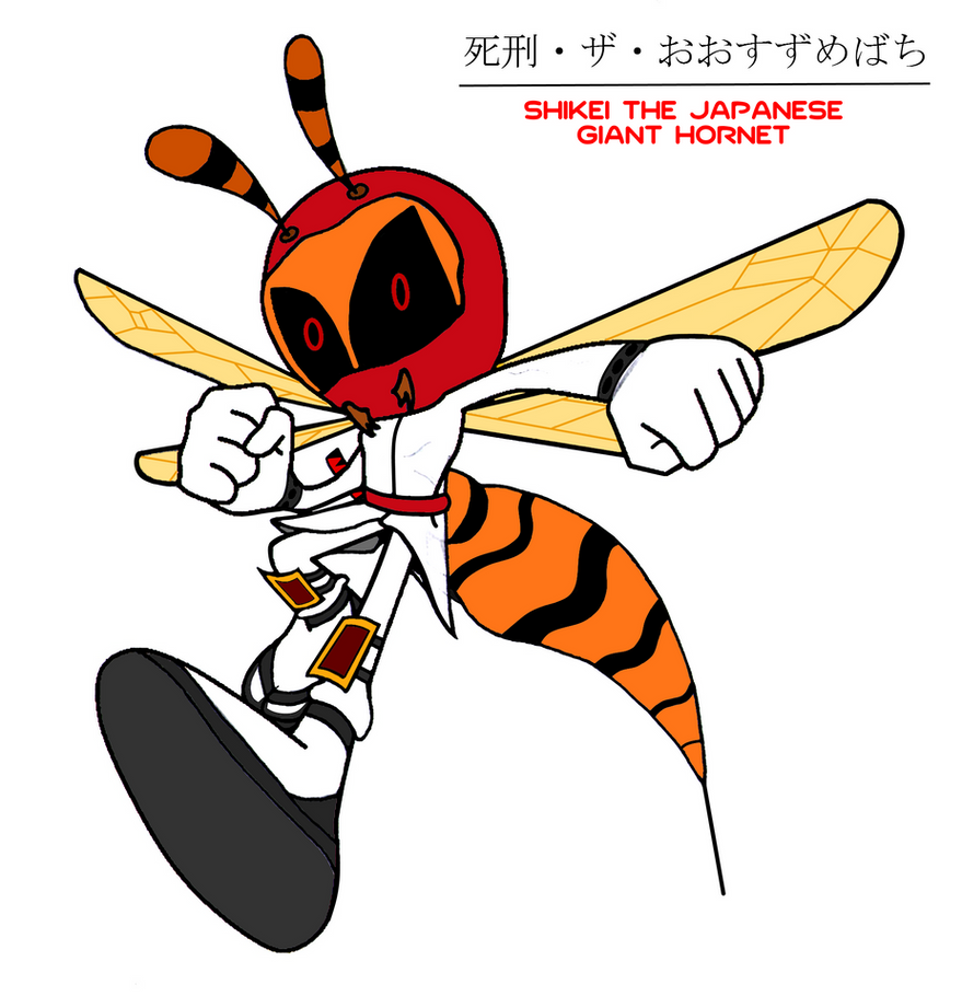 Shikei the Japanese Giant Hornet by Lynus-the-Porcupine