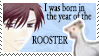 Year of the Rooster Stamp by Ariaera