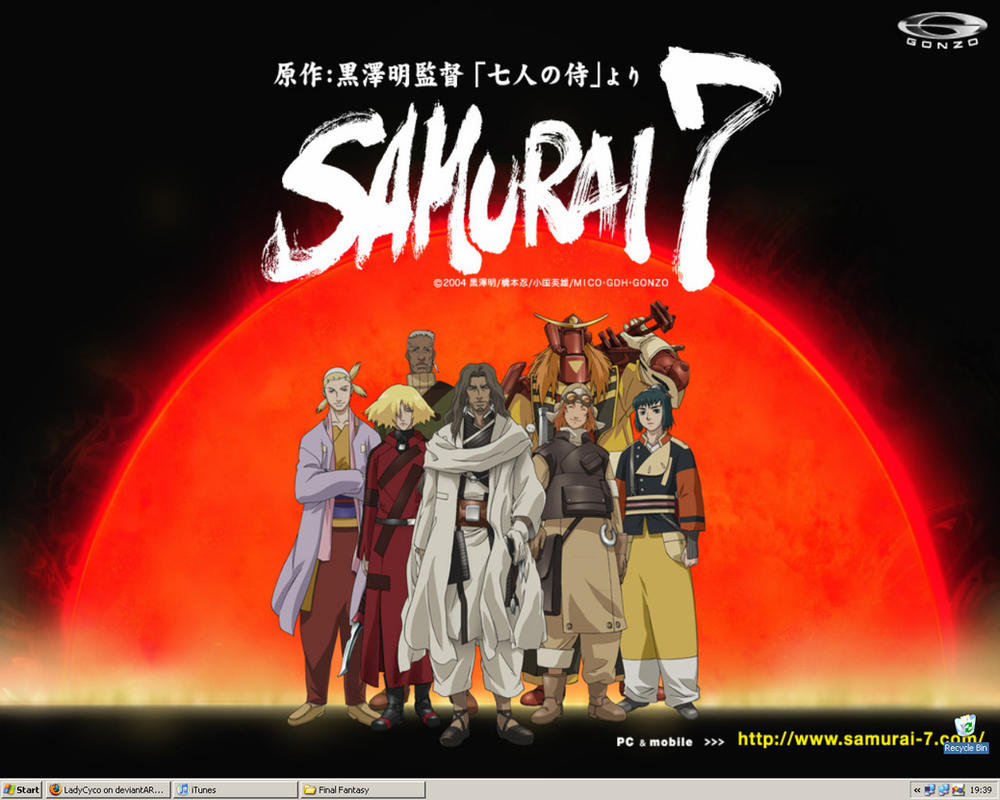 Последний самурай книга скачать бесплатно