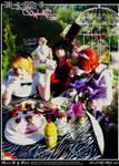 Death Note Wonderland: Tea?