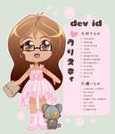 New ID - Chibi Me