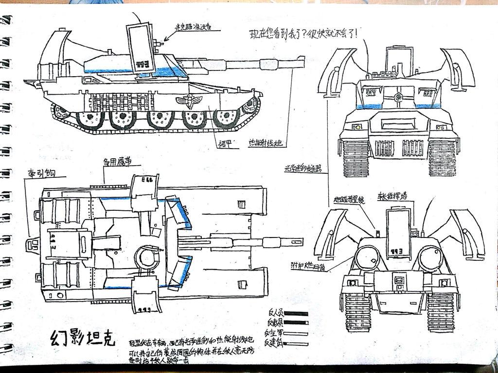 Mirage Tank by ScharnhorstBC