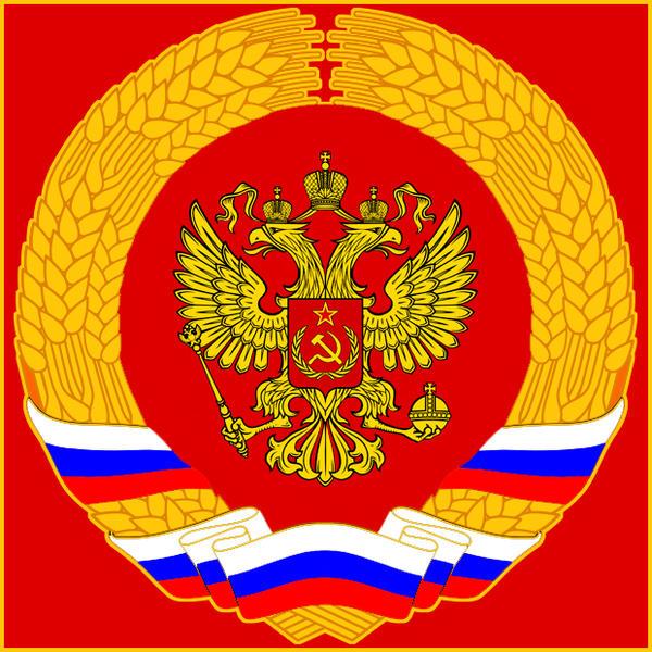 The Russian Republic