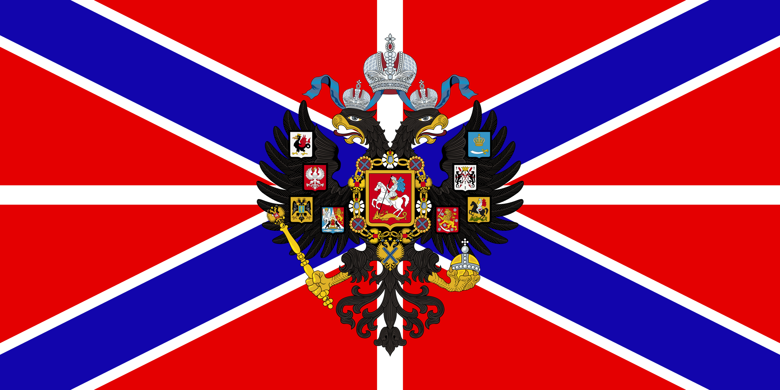 flag of the russian dominion recolored by redrich1917 on deviantart