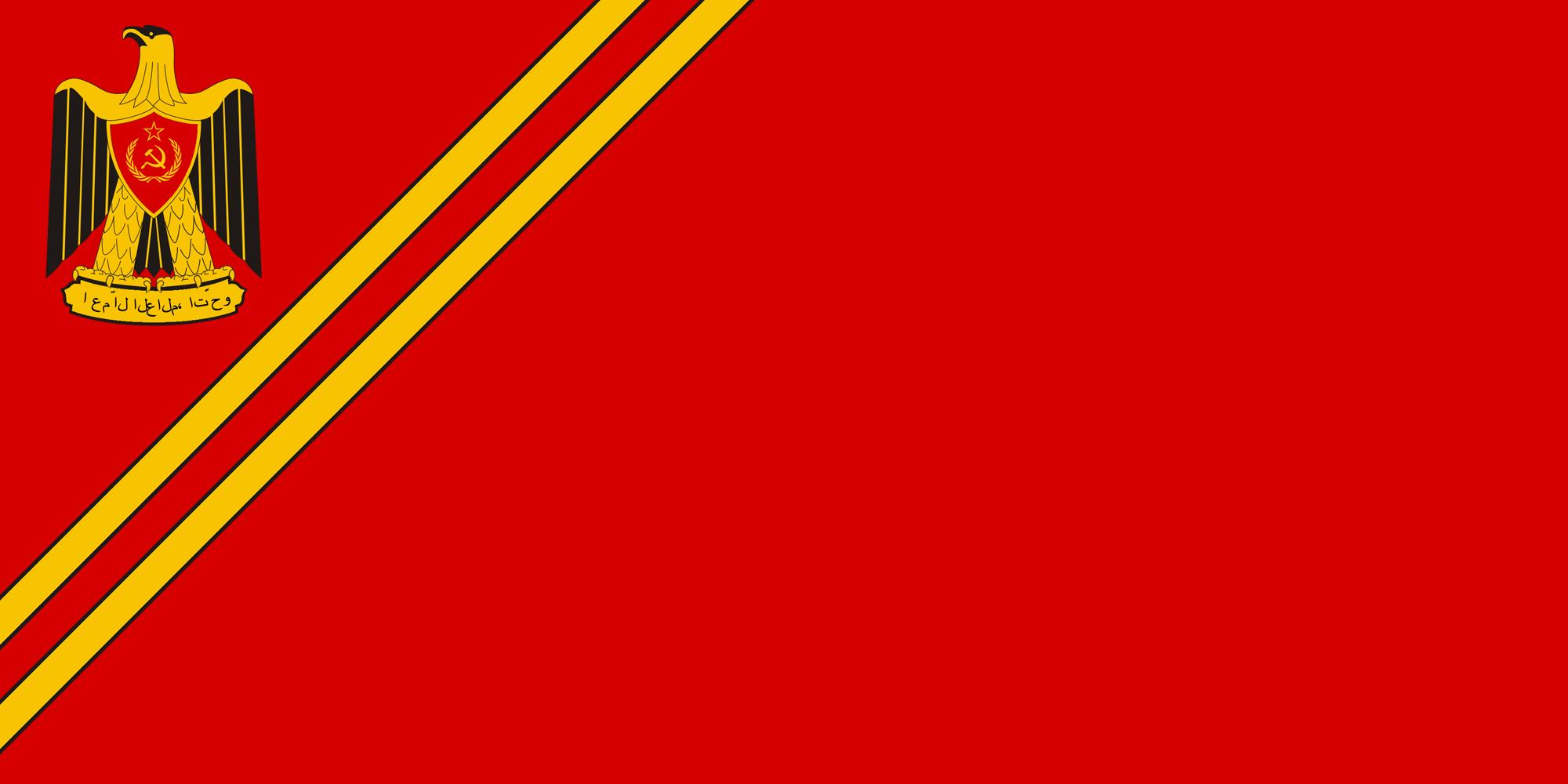 The Flag of the al-Jumhuriat al-Aishtirakiat al-Thawriat al-Mutahida al-Badara (Revolutionary Federated Socialist Republic of Badara)