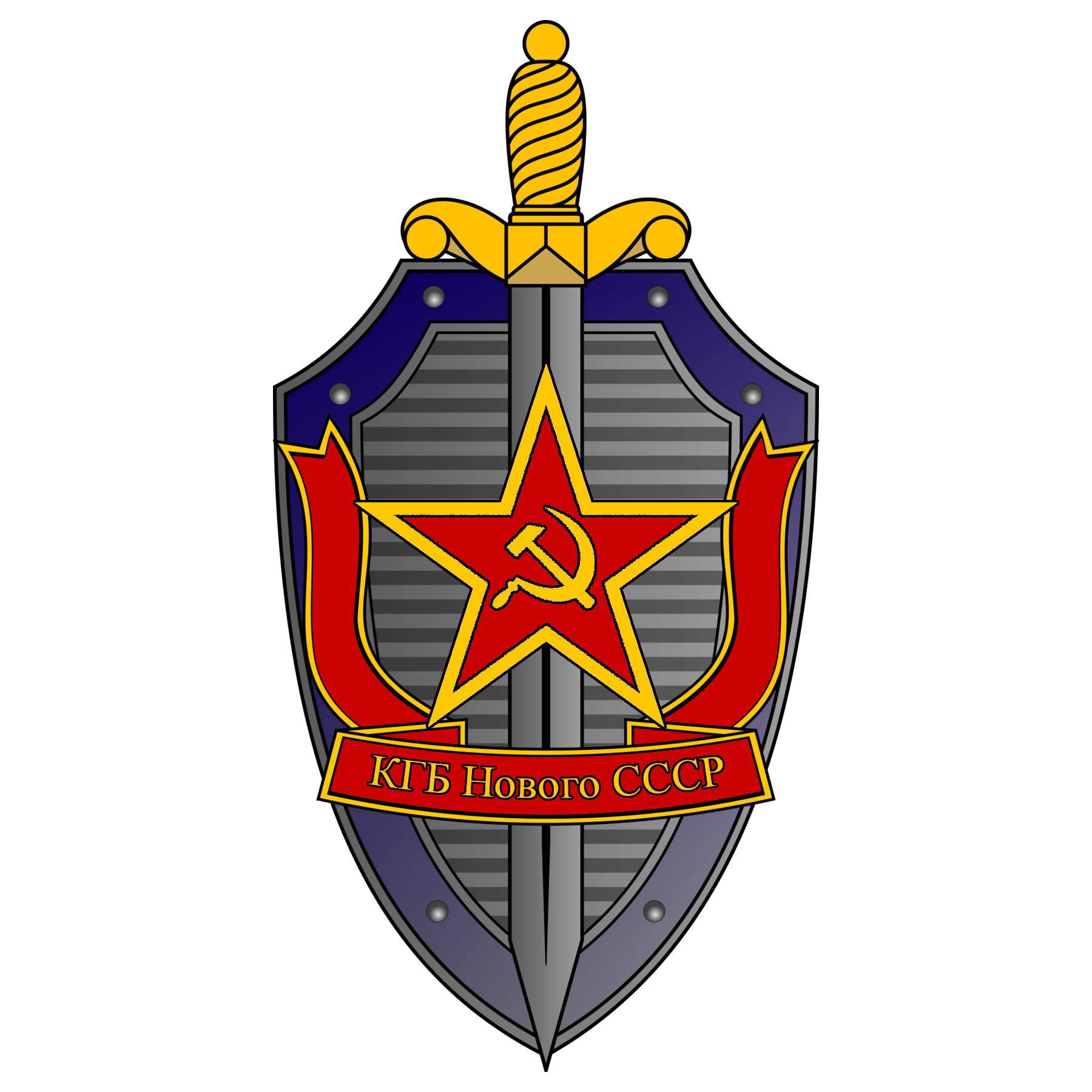 Emblem of the KGB of the New USSR by RedRich1917
