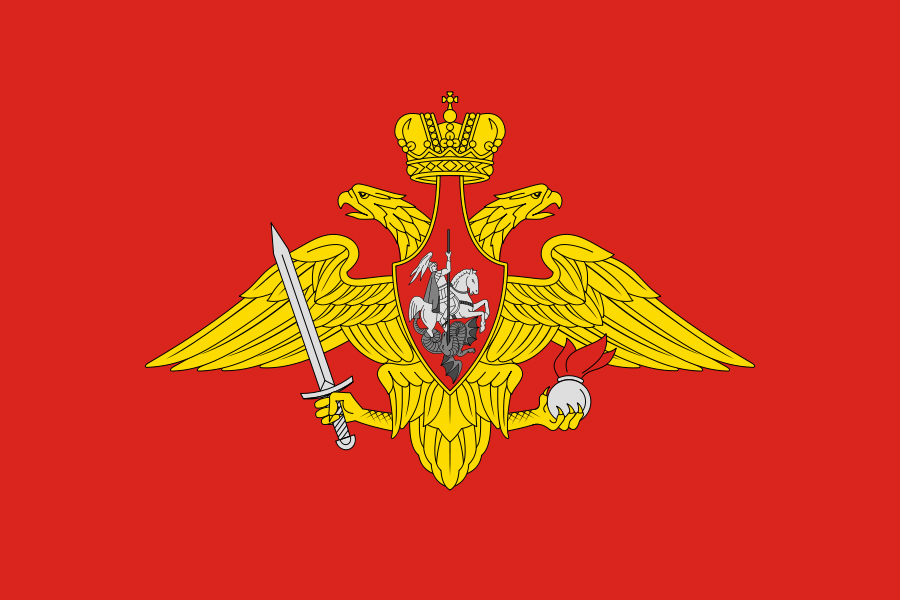 Flag of the Russian Dominion Army by RedRich1917