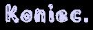 Sybilla Trelawney [uczennica] Koniec1_by_trisvita-dagd54h
