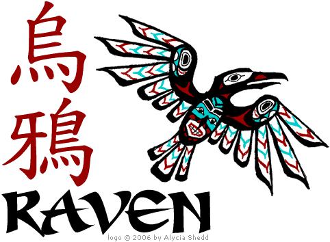 Spaceship logo - the Raven by LeeshaJoy