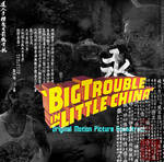 Big Trouble In Little China OST Cover II by Spriggangirl