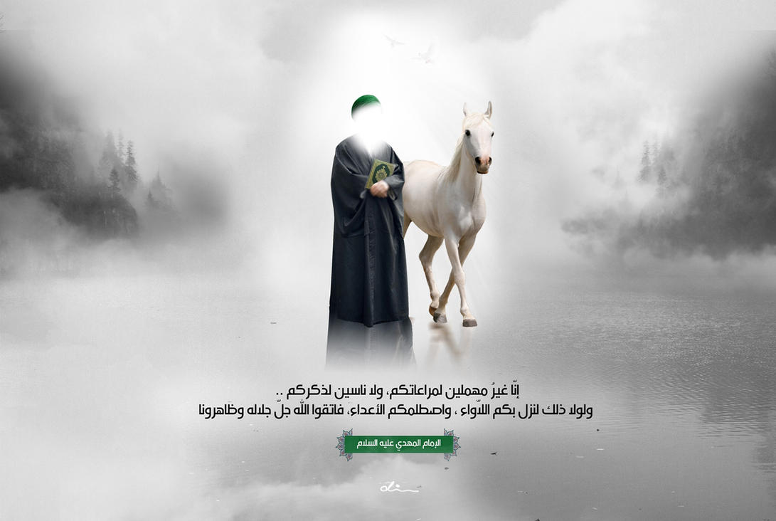 imam mahdi by baqiyyahh