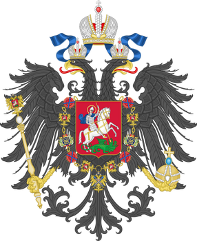 Russian Imperial Eagle (wide version)