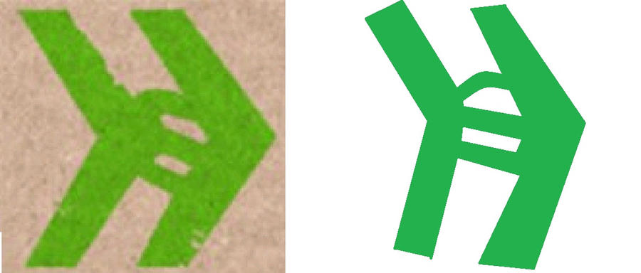 Smosh   Logopedia   Fandom powered by Wikia