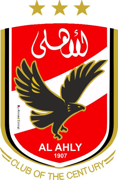 Logo Al Ahly (CDR.EPS.AI) By ahmed Eimirat