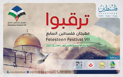 Felesteen Festival VII