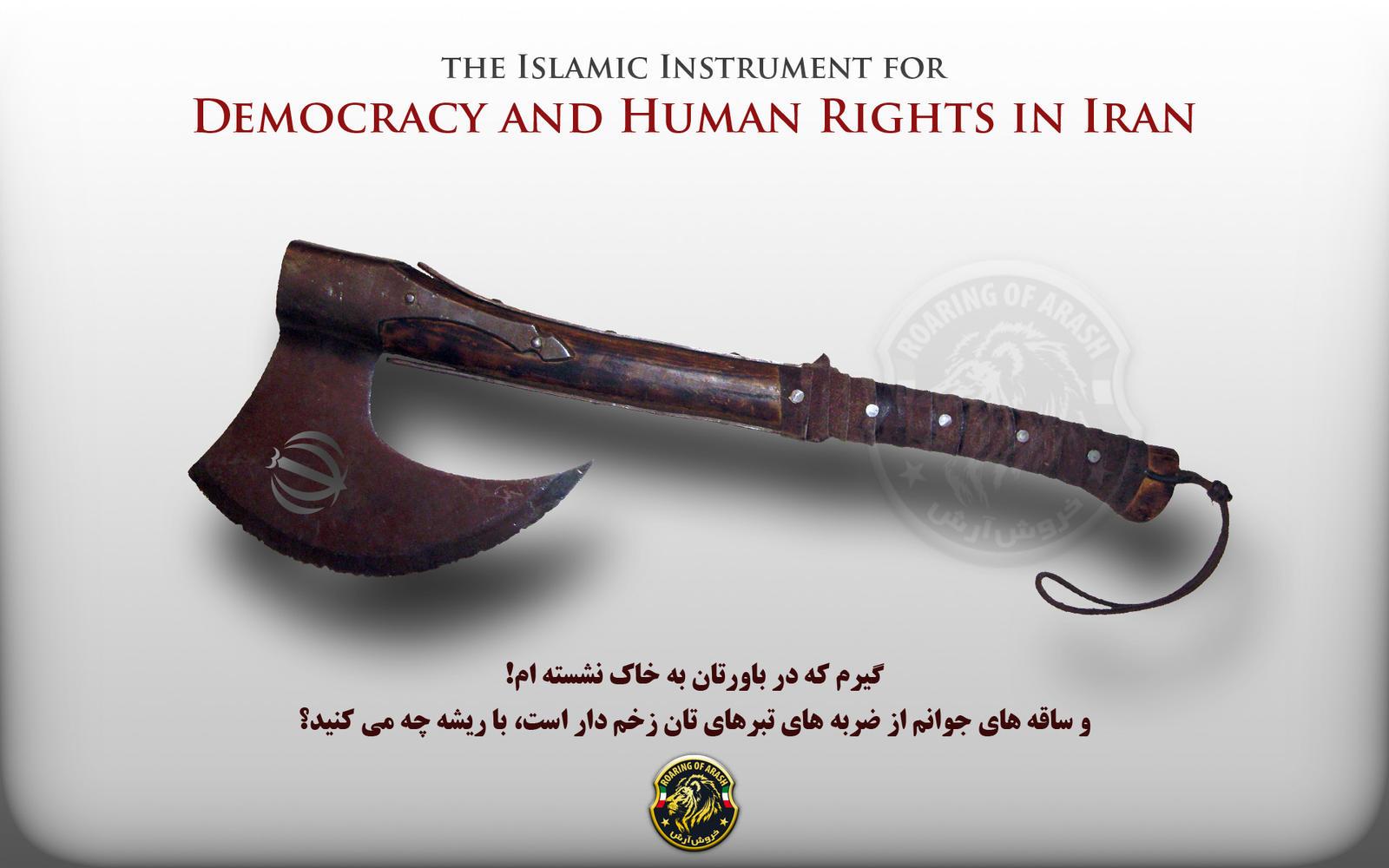 Human Rights Instrument Iran by arasch