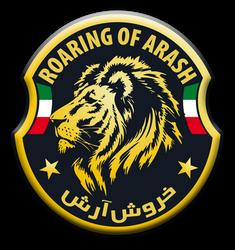 Roaring of Arash Free Iran by arasch